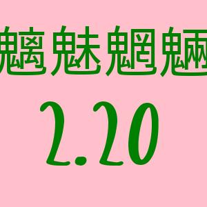 TakaoGothic
